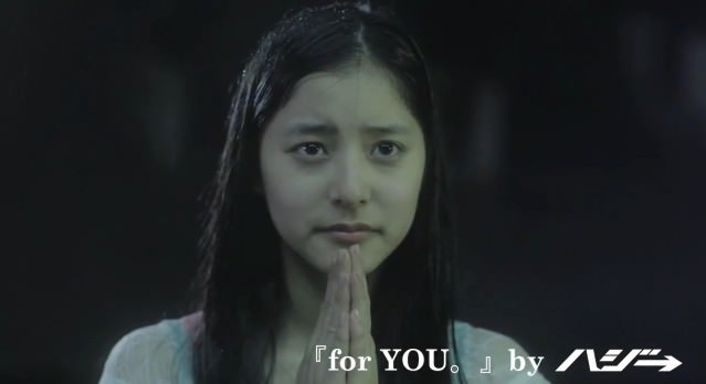 entry-139-yuko-araki