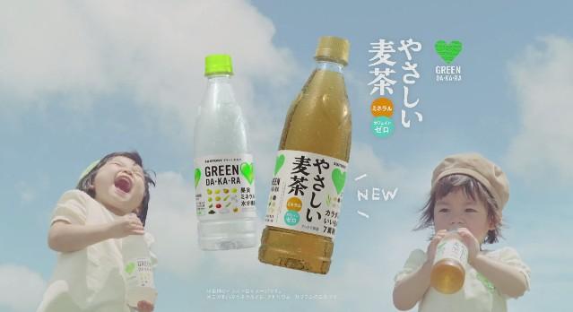 サントリー GREEN DA・KA・RA 「グリーンダカラちゃんとムギちゃん~海~」篇