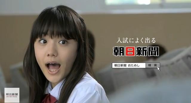p175_asahi_gokaku
