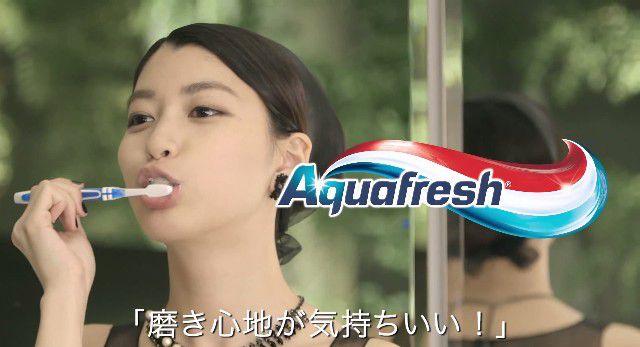 p180_aquafresh