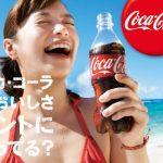 p183_coca_cola
