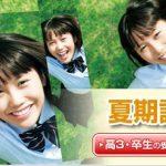 p189_kawaijuku