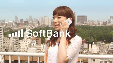 SoftBank CM iPhone