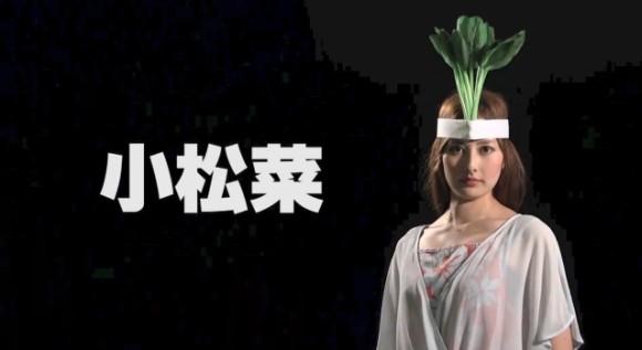 小松菜 早坂香凛
