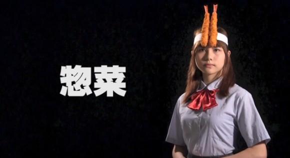 惣菜 神崎舞弓