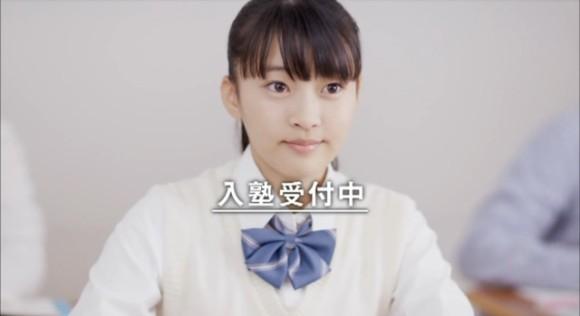 河合塾CM
