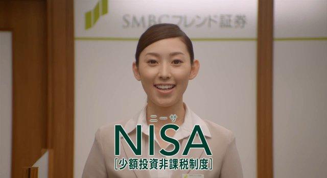 SMBCフレンド証券 悠々投資 NISA「選択基準」篇