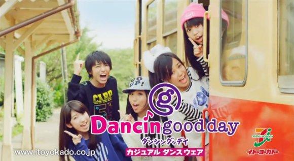 イトーヨーカドー Dancin good day