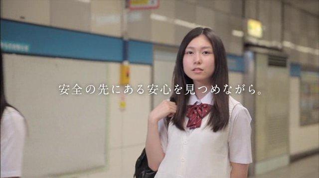 東京メトロ メトロの目「車掌」篇