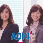 AOKI 2013 AOKI×CanCam「レディーススーツ」