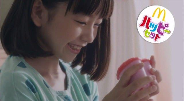 マクドナルド McDonald's ハッピーセット ドキドキ!プリキュア