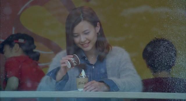 マクドナルド アフォガート/パイ アラモード「恋人」篇