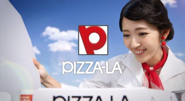鈴木愛理 ピザーラ モッツァ ナポリ
