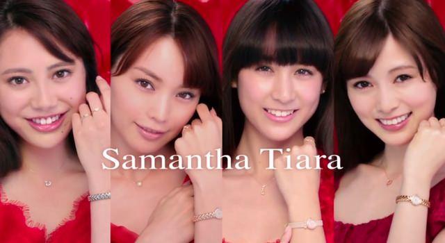 p435-samantha-tiara