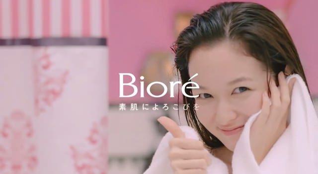 p439-biore-perfectoil