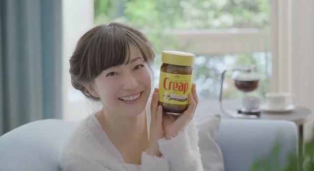 クリープのCMに出演する菅野美穂