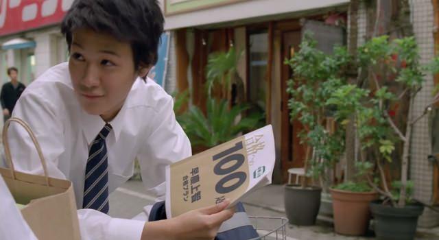 p450-shono-hayama