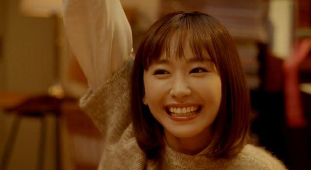 p466-yui-aragaki