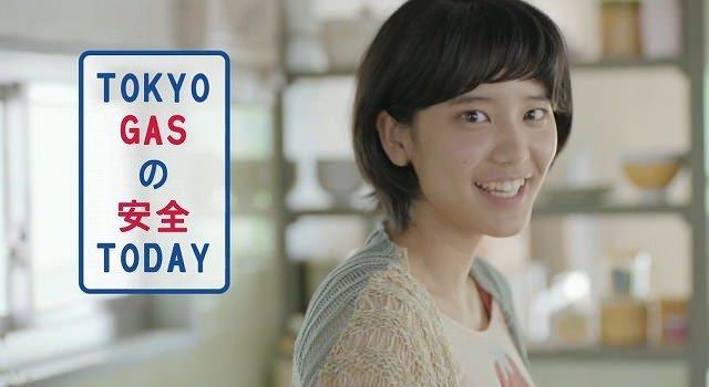 p469-tokyo-gas