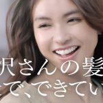 ジャパンゲートウェイ Gift(ギフト)大人のノンシリコンシャンプー