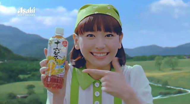 アサヒ飲料 十六茶CM 「登場」篇