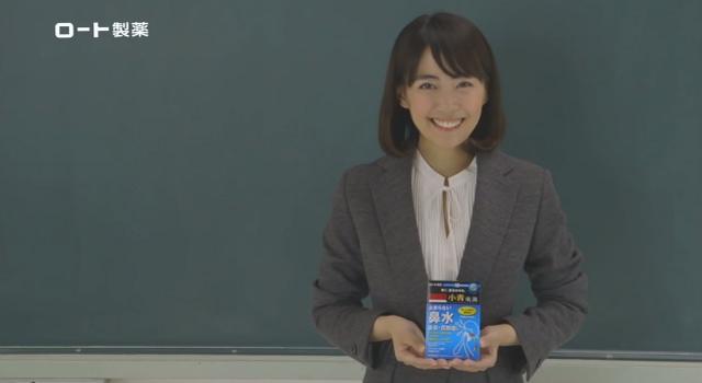 ロート製薬 新・ロート小青竜湯錠IICM「教室と黒板」篇