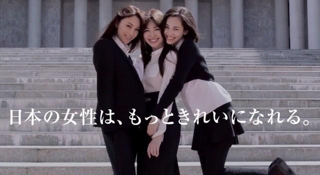 資生堂 TSUBAKI CM「プレミアムな艶 春」篇