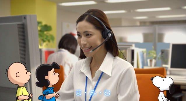 メットライフアリコ生命保険CM ま・み・む・メットライフ アリコの歌 「コールセンター」篇