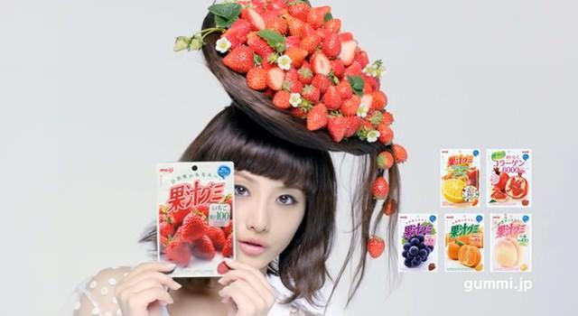 明治 果汁グミCM 「グミの精いちご」篇