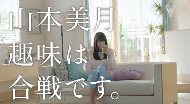 戦国炎舞 -KIZNA- 「社長/秘書」篇 「秘書の休日」篇