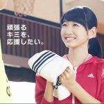 ACE『adidas Bag COLLECTION 2014』