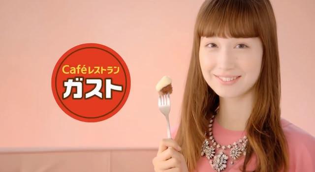 ガスト 新チーズIN誕生祭『楽しみ方』篇