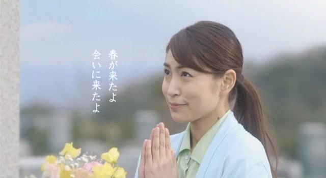 日本香堂 かたりべ「かたりべ 春が来たよ」