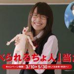 UHA味覚糖 ぷっちょ×進撃の巨人 ぷっちょ「進撃のちょ人」篇