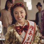 牛角 【お祝い牛角×夏美】お祝いピーヒャラ篇、 ちょ祝いコール篇