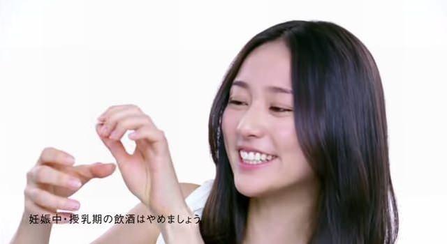 キリン 氷結 スタンダード CM「WASH YOU」篇