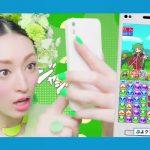 セガネットワークス ぷよぷよ!!クエストCM 「ココロもカラフル」篇