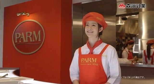 森永乳業 パルム  PARM SHOP 「チョコ/アーモンド/マンゴー」篇