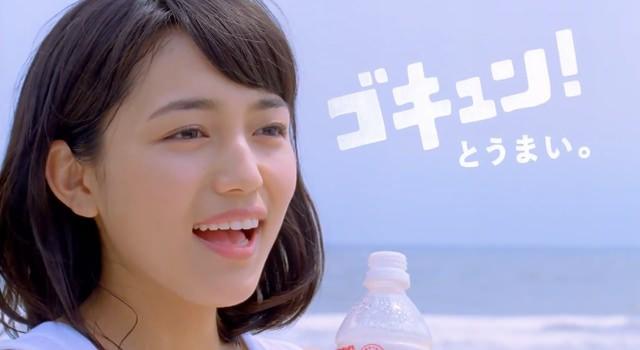 ヤクルトの乳性飲料 ミルージュCM 「ゴクゴク、ゴキュン!」篇