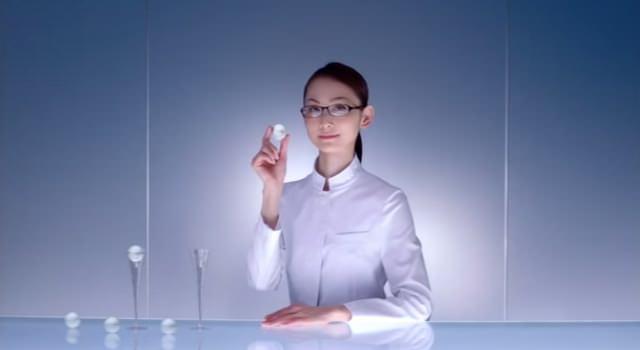新日本製薬 パーフェクトワンCM