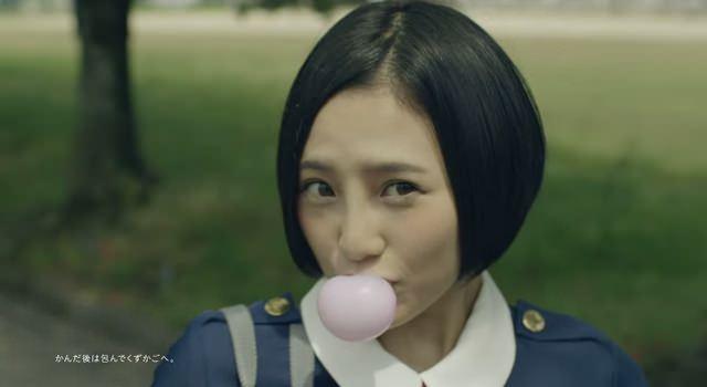 ロッテ クレイジーガム放送局 CGB「妄想ガムデート」篇