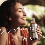 コカ・コーラ ルアーナ 「Simple Life, Simple Coffee」篇