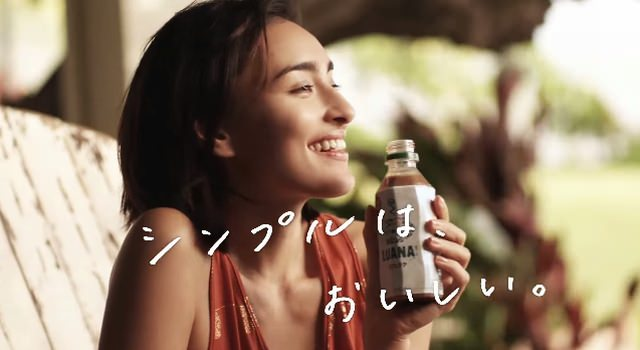 コカ・コーラ ルアーナ 「Simple Life, Simple Coffee」篇