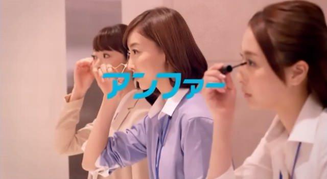 アンファー スカルプDボーテ ピュアフリーアイラッシュまつ毛美容液 CM「ナオミ化粧室」篇