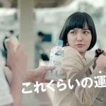 日本コカ・コーラ アクエリアス ゼロ「これくらいの運動に 携帯探し」篇