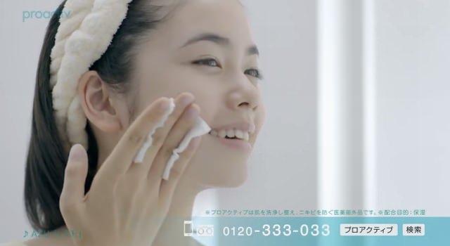 プロアクティブCM 「マスク」篇