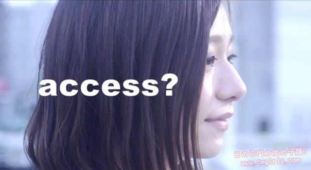 キネプレ CM第1弾「橋の出逢い」編
