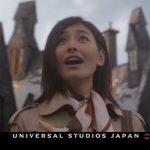 USJ ウィザーディング・ワールド・オブ・ハリー・ポッター