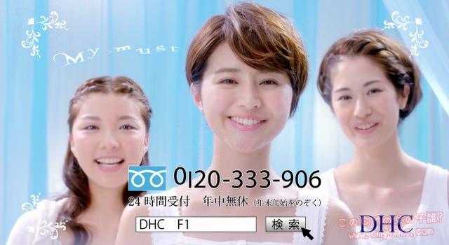 DHC for 20代女子(フレッシュローション [F1])篇