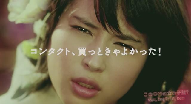 コンタクトのアイシティ「夏をアイしてキャンペーン!」 広瀬アリス